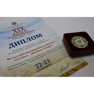 Безалкогольная продукция «Балтики» получила «золото» Поволжской агропромышленной выставки