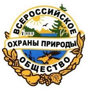 """Всероссийское общество охраны природы проводит проект """"От возможного к действительности"""""""