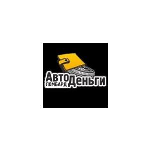 Деньги под залог ПТС в Челябинске