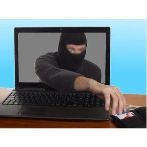 Интернет-мошенники активизировались