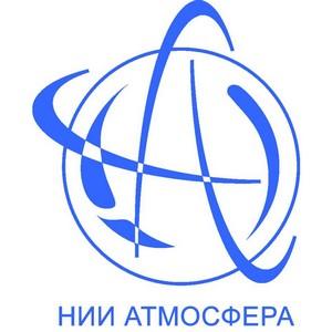 —еминар Ђ–ациональное использование и охрана водных объектов на предпри¤тииї