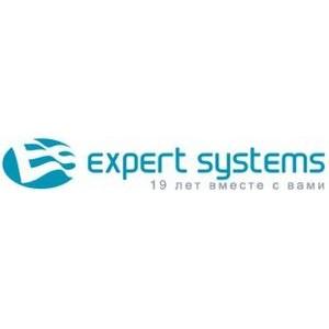 Эксперт Системс проведет вебинар на тему как создать успешный бизнес-план для бизнеса