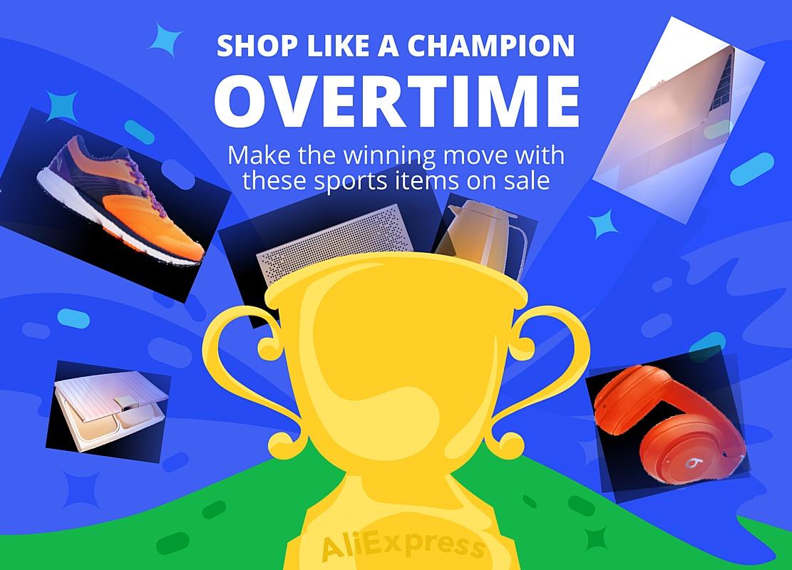 AliExpress проводит Марафон шопинга во время главного спортивного события лета 2018