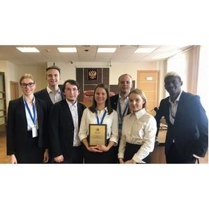 Студенты вуза выиграли конкурс, связанный с защитой прав человека