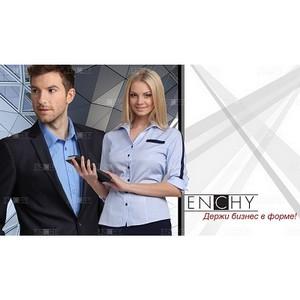 Новое достижение швейной фабрики Enchy