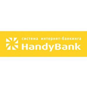 HandyBank: ������ ������� ����� �� ������� 50%