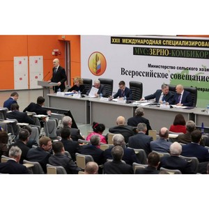 Всероссийское совещание агроинженерных служб состоится в Москве