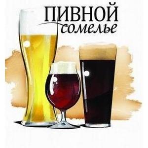Новый сезон образовательного проекта «Пивной сомелье» в Новосибирске