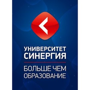 Университет «Синергия» вошел в новый международный рейтинг вузов U-Multirank