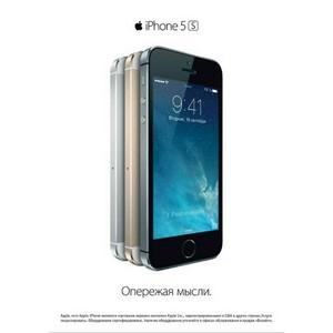 «Билайн» начинает продажи iPhone 5s и iPhone 5c