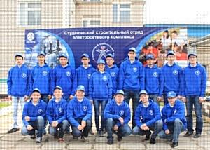 В Костромаэнерго дан старт студотрядовскому движению энергетиков