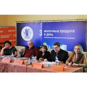 Волгоградская область присоединилась к федеральной программе «Три молочных продукта в день»