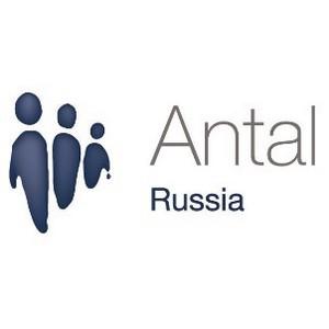 Примите участие в ежегодном исследовании рынка труда и обзоре зарплат Antal Russia