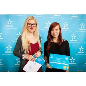 Киевстар поддержал Всеукраинский конкурс start-up проектов «ІТ-Эврика! Украина»