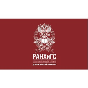 Нижегородские студенты примут участие в форуме ФОССА Президентской Академии