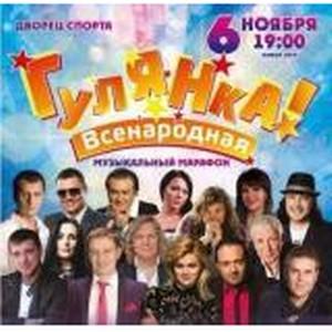 Всенародная гулянка с телеканалом «Ля-минор»!
