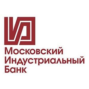 Московский Индустриальный банк инвестирует в отечественную автомобильную промышленность