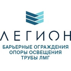 НПО Легион поставил опоры освещения ОНО в Казахстан