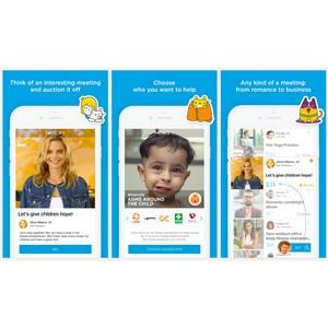 Бесплатное приложение для благотворительности Mercify стало доступно на платформе Android