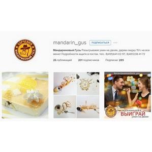 «Вкусный» Instagram харчевни «Мандариновый Гусь»