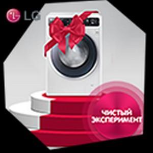 Реалити-шоу «Чистый эксперимент» от LG Electronics