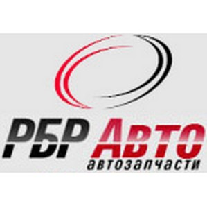 «РБР-Авто» на выставке MIMS powered by Аutomechanika Moscow 2012