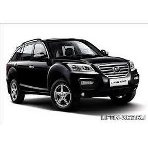 Автомобили Lifan теперь и в Тамбове
