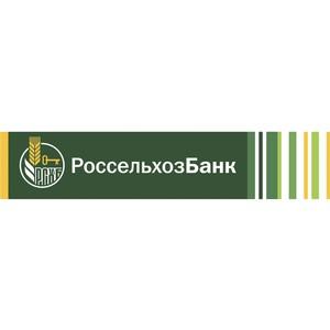 Челябинский филиал Россельхозбанка принял участие в новогодней Ярмарке недвижимости