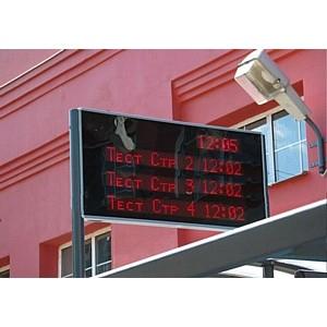Остановки транспорта Великих Лук будут оборудованы электронными табло