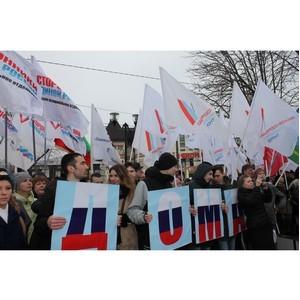 Ивановские активисты ОНФ приняли участие в патриотической акции «Мы – вместе!»