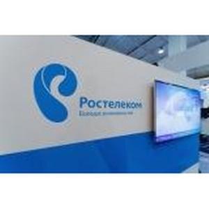 «Ростелеком» подключил первого клиента к услуге «IP-видеонаблюдения» в Оренбурге
