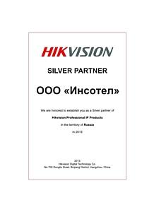 Hikvision ���������� ������: ������� - ���������� ������� Hikvision � ������