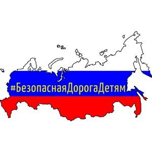 Стартовала эстафета интерактивных мероприятий от Минобрнауки России.