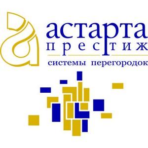 Подведены итоги конкурса дизайна интерьера офиса компании «Астарта»