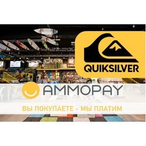 Quiksilver – новый партнер AmmoPay