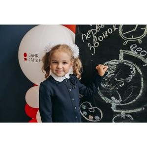 REMAR Group поддержала городской праздник «День знаний»