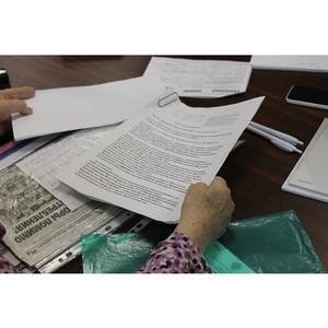 Эксперты ОНФ в Челябинской области обсудили проблемные вопросы начисления и оплаты общедомовых нужд