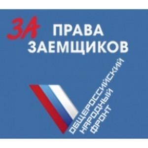 Челябинские активисты проекта ОНФ «За права заемщиков» провели мониторинг сайтов антиколлекторов