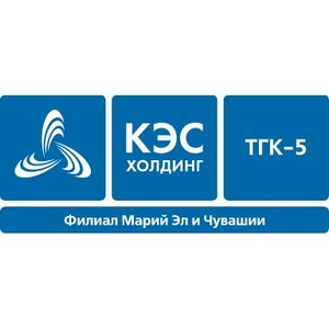 ТГК-5 проводит информационную кампанию «Безопасность тепла» в Чувашии