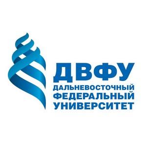 Международная научно-практическая конференция стран АТР «Технологии наукоемкого бизнеса»
