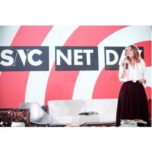 Журнал SNC провёл Net Day:   главные звёзды всемирной сети в одном месте в одно время