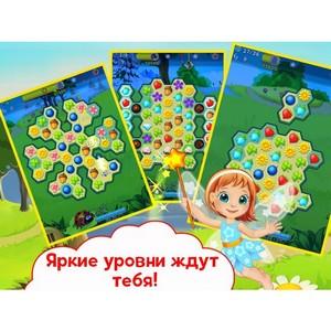 Sunny Siesta для мобильных платформ объединит любителей ярких головоломок