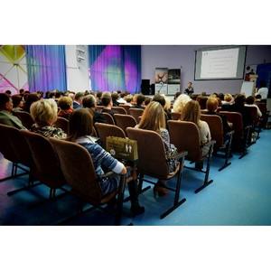 «Всероссийский совет директоров» при поддержке «Фердинанд-Моторс»