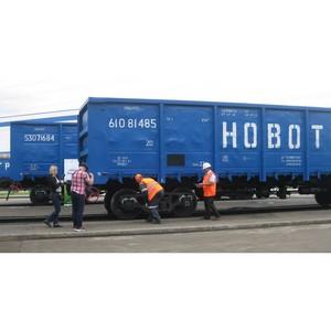 Сотрудник Новосибирского филиала ПГК стал одним из лучших специалистов по ремонту вагонов в России.