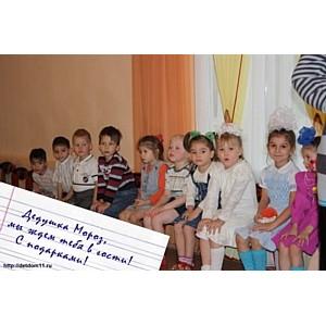НЛС дарит подарки детям-сиротам