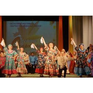 Фестиваль творчества пожилых людей Свердловской области «Осеннее очарование» в Екатеринбурге