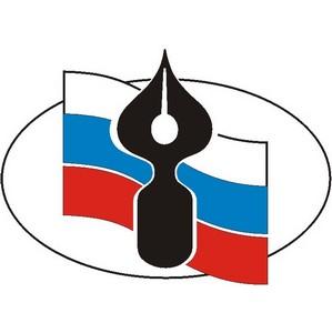В администрации города Карачаевска обсудили изменения в пенсионных законах