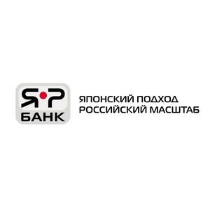Японско-российский банк повышает ставки по депозитам в долларах и евро