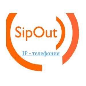 SipOut снизил цены за городские номера России на 30%