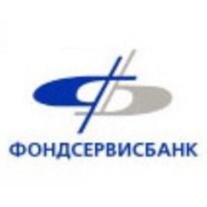 «ФОНДСЕРВИСБАНК» продолжает расширять сеть банкоматов